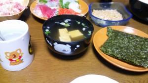 11日夕飯